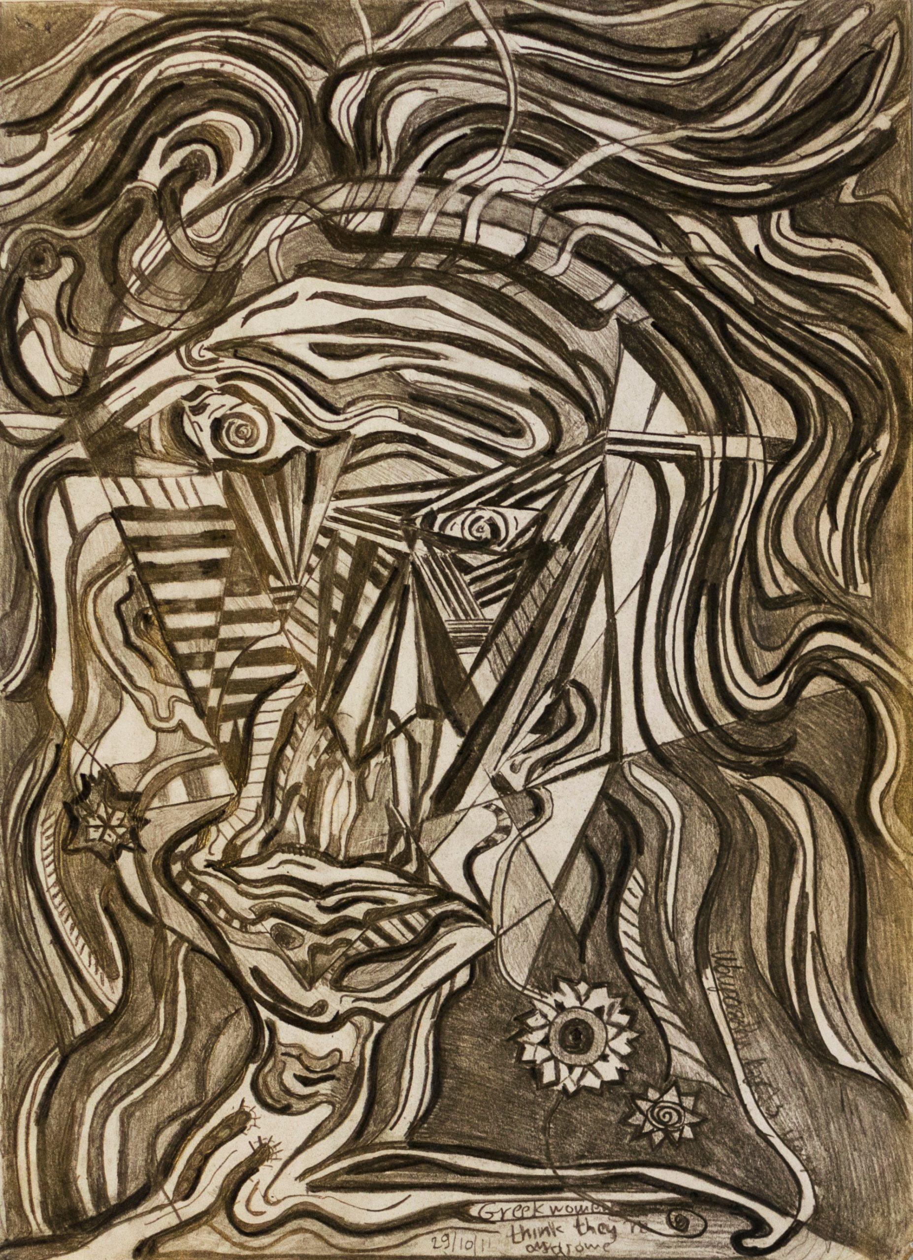 19Pencil,pen .Psychedelic girl(3).29x39cm